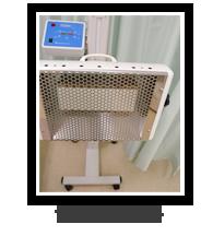 遠赤外線治療器サンビーマー
