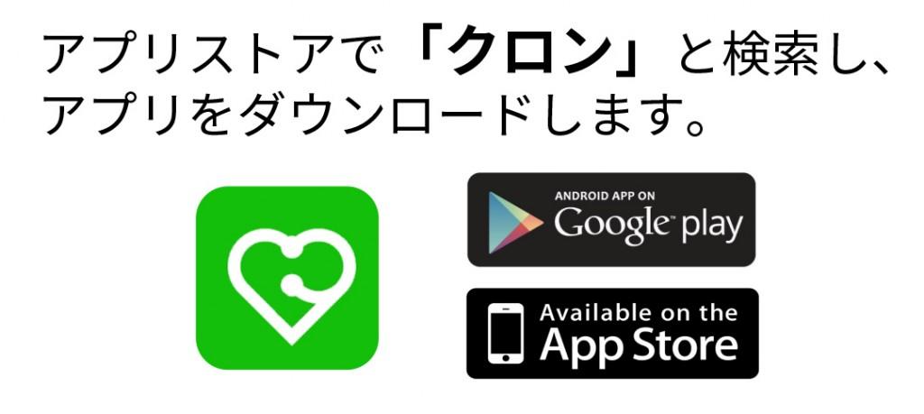 HP掲載データ_マリアヴィラ様用-2